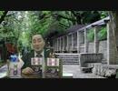 フリー動画【水間条項国益最前線】第147回『新刊本の著者名改竄は「日販」が犯人』