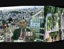 【水間条項国益最前線】会員動画第147回 新刊本の衝撃・令和の道鏡一派の暗躍<前半>