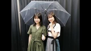 吉岡茉祐と山下七海のことだま☆パンケーキ 第11回 2019年09月19日放送