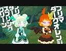 せいぜいがんばれ!魔法少女くるみ 第49話「夢じゃない!プリマダークエンジェル誕生!」