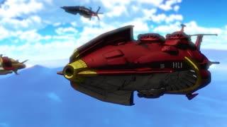 宇宙戦艦ヤマト2199MMD外伝 第二次火星沖海戦 予選動画