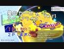 【実況】友人と星の旅~ハートを添えて~【星のカービィ スターアライズ】Part3