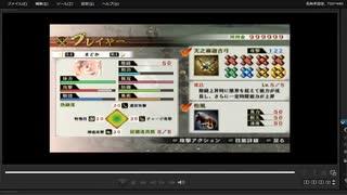 [プレイ動画] 戦国無双4の引田の戦いをまどかでプレイ