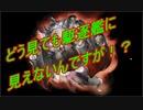【実況】復帰勢が甲勲章を目指す!【艦これ】パート21 ~2019夏イベント編~
