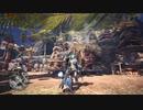 【MHW】ツインテおじさんがモンスターを狩っていくw パート24