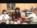 【ゲスト:逢瀬アキラ】ルームメイト~五十嵐裕美~第21回【エバーグリーンアベニュー】おまけ