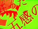 【結月ゆかり】絵描きさん【オリジナル曲】