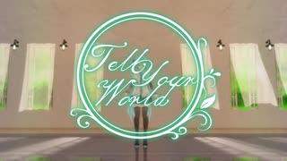 【MMD杯ZERO2予告動画】私だけの世界