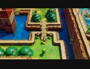 【ゼルダの伝説 夢をみる島】夢をみる島リメイクをプレイしていく 冒険その6