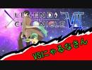 【ポケモンUSM】相棒と紡ぐLEGEND CHRONICLE Ⅶ【VSにゃるなさん】