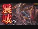 【MHW:IB実況】レックス君はいつの時代も恐ろしい#10