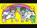い〜やい〜やい〜や/Neru & z'5 ぱにとショコラが歌ってみた◎【初コラボ】