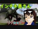【MHP】ゆっくりファルコンのモンスターハンターポータブルPart6【ゆっくり実況】