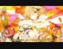 【Honne Dell (本音デル)】ギガンティックO.T.N (Gigantic O.T.N)【VOYAKILOIDカバー】