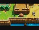 【ゼルダの伝説 夢をみる島】夢をみる島リメイクをプレイしていく 冒険その8