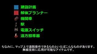 【Factorio】 ロケットいっぱい飛ばす Part15
