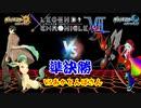 【ポケモンUSM】リーフィアと共にLEGEND CHRONICLE Ⅶ決勝Tを勝ち上がりたい【VSあかとんぼさん】
