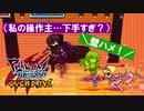 【実況】女子高生忍者が萌えを極めていく謎い格闘ゲーム #02【ファントムブレイカー:バトルグラウンド オーバードライブ】