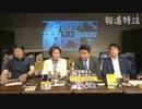 津田大介「ヘイト規制に向けたEUの動きを、日本も参考にするべきだ」NHK総合 2017年11月21日(クローズアップ現代+)