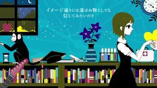 【誕生日】夜もすがら君想ふ 歌ってみた/さぬた【西沢さんP】