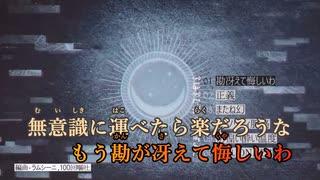 【ニコカラ】勘冴えて悔しいわ《ずとまよ》(On Vocal)±0
