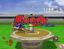 【スマブラDX】ギガクッパでホームランコンテストをプレイ!