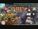 【ゆっくり実況】FGOマスターの艦隊これくしょんNo.5【艦これ】