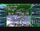 俺達、地球防衛軍!(地球防衛軍4.1実況プレイ) #13