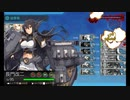艦これ 夏イベ2019【 欧州方面反撃作戦 発動!「シングル作戦」】E3-1甲ラスダン