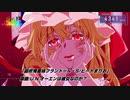 【東方】東方アレンジ(ボーカルなし)神曲で打線組んだ!【神曲メドレー】
