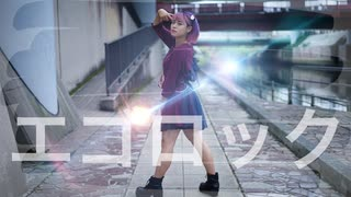 【雫奈りう】エゴロック【踊ってみた】【堕天】