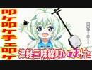 【津軽三味線】叩ケ 叩ケ 手ェ叩ケ / SIRO【早紅夜】