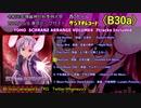 【博麗神社秋季例大祭6】新譜『東方 with SCHRANZⅣ』 【東方アレンジCD・XFD】
