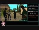 【RTA】GTA:San Andreas 5:42:16 参考記録 Part4/15