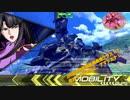 【EXVS2】ついにガチャに勝利した男の天ミナ【Zガンダム+α視点】part17