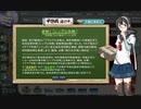 【19夏E-3】発動!シングル作戦 第二ゲージ【甲作戦】