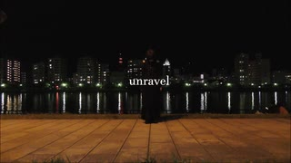 【幸(みゆき)】unravel -dubstep-【踊ってみた】