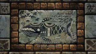 【ゼルダの伝説 夢をみる島】夢をみる島リメイクをプレイしていく 冒険その12