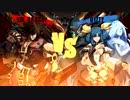 【GGXrdR2】日常対戦動画40【steam】※