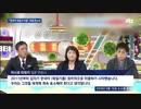 虎ノ門ニュースを批判し続けている韓国JTBCにTBSのひるおびが批判されるw