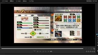 [プレイ動画] 戦国無双4の柳川の戦いをせらでプレイ