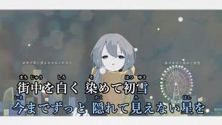 【ニコカラ】little bunny《低所得P》(Off Vocal)