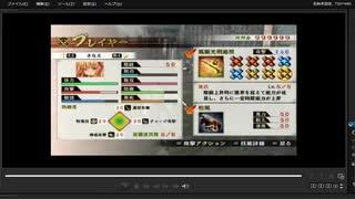 [プレイ動画] 戦国無双4の長谷堂の戦い(東軍)をさなえでプレイ