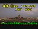 性同一性障害FTMブログ#27のおまけ~タイの街並み~
