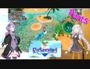 【Re:Legend】ゆかりさんとあかりちゃんがモンスターと農場生活 part5【VOICEROID実況】
