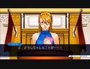 【実況】逆転裁判2(第4話 part7)