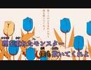 【ニコカラ】レプリカ《sasakure.UK》(On Vocal)