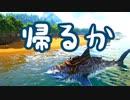 【ARK】僕らは恐竜島で遭難しているかもしれないPart20【三人実況】