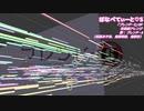 【吹奏楽】ブレンド・S OP『ぼなぺてぃーと♡S』[FULLsize]