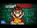 [スーパーマリオ64]賢いマリオ